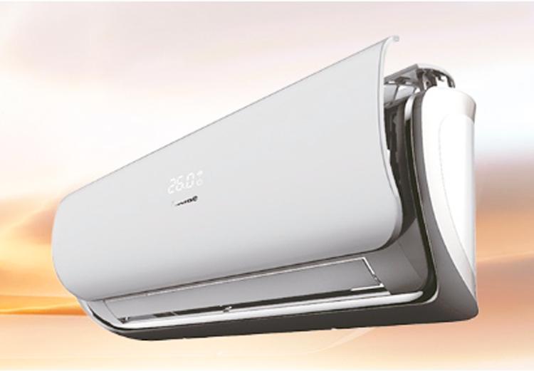 Manutenzione climatizzatore HiSense Lecce Brindisi
